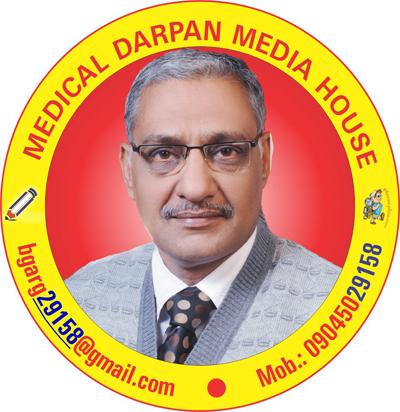 Medical Darpan